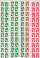 EC-55: FRANCE: Lot Avec ROULETTES De 11** N°70(3)-71(5) - Coil Stamps