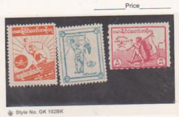 Burma/Myanmar   1943   Scott # 2N38-2N40   NGAI  Japan Occupation - Myanmar (Burma 1948-...)