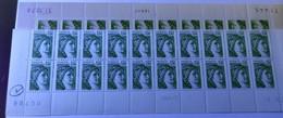 Bas De Feuille 1973 Numéro Comptable CD 19.9.78 TD6-7 Papier Azurant Gomme Brillante ** - 1970-1979