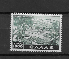 1948 MH, Greece, Griechenland, Mi 559 - Nuovi