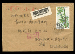 CHINA PRC - ADDED CHARGE - Cover Sent From Kunming To Tanxiang.  Red-violet AC-chop Of 30f. - Segnatasse