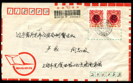 CHINA PRC - ADDED CHARGE - Cover Sent From Shanghai Prov To Dandong.  Red AC Chop With Unclear Amount.. - Segnatasse