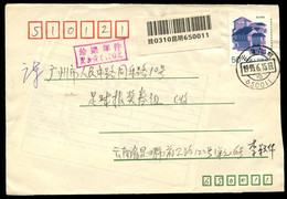 CHINA PRC - ADDED CHARGE - Cover Sent From Kunming To Guangzhou. Red-violet AC-chop Of 30f. - Segnatasse