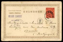 HONG KONG -1904, November 14.  Postcard Sent From Shanghai To Anvers, Belgium. - Briefe U. Dokumente