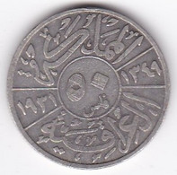 Irak 50 Fils AH 1349 – 1931 ,  Faisal I, En Argent, KM# 100 - Iraq
