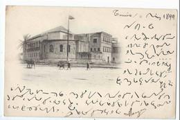 TUNIS : Bâtiment Non Légendé (carte Non Légendée) - Précurseur Voyagée 1899 - Tunisia