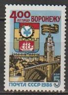 UdSSR 1986 MiNr.5579 ** Postfrisch 400Jahre Stadt Woronesch ( R 546 ) Günstige Versandkosten - Nuevos