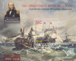 2016 Croatia TEGETTHOFF Ships Military Navy Souvenir Sheet  MNH - Croatie