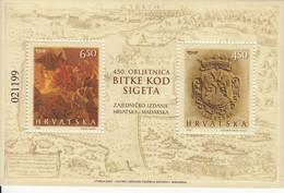 2016 Croatia Military History JOINT ISSUE Hungary  Souvenir Sheet  MNH - Croatie