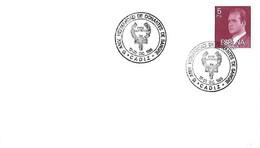 Espagne - Don Du Sang - Association Des Donneurs De Sang - Hermandad Donantes Sangre - Cad CADIZ 17 20 DIC 1985 - 1981-90 Nuovi
