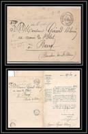 115196 Lac Douanes Lettre Cover Marque Postale Bouches Du Rhone Marseille Pour Berre 1881 Douanes - 1877-1920: Semi Modern Period