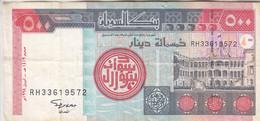 SUDAN 500 DINARS 1998  P- 58b VF+ - Sudan