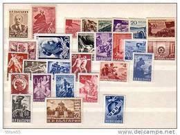 1949 Compl.-MNH (Yvert-608/624+P.A56/58) Bulgarie / Bulgaria - Komplette Jahrgänge
