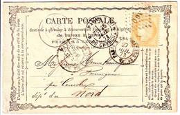 15 C CERES Obl Losange PGO , PARIS GARE DE L' OUEST 1873 Sur Carte Precurseur - 1849-1876: Classic Period