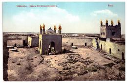 Russian-Imperial-City-View- Baku Azerbaijan 1900s. Postcard - Russia