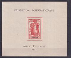 CAMEROUN - EXPO 37 - BLOC YVERT N° 1 ** MNH - COTE 2020 = 15 EUR. - Nuovi