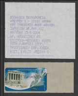 Greece 2004 ATM Olympic Games In Athens - Val. 0,35 Euro MNH/** + Receipt (G121-59) - Estate 2004: Atene