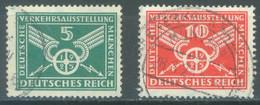 REICH - USED/OBLIT. - 1925 - Mi 370Y-371Y WZ LIEGEND Yv 363-364  - Lot 23572 - Gebruikt