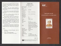 INDIA, 1997, BROCHURE WITH INFORMATION,   FOLDER, Birth Centenary Of Netaji Subash Chandra Bose, - Brieven En Documenten