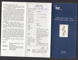 INDIA, 1997, BROCHURE WITH INFORMATION,   FOLDER, Jnanpith Award Winners, Kannada, - Brieven En Documenten