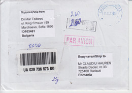 Bulgaria - Sofia  - Registered Letter Einschreiben Priority Letter - 2021 - Used Cover Envelope - Briefe U. Dokumente
