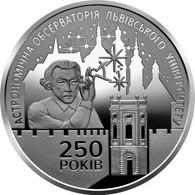 UKRAINE 5 HRYVNIA  Lviv University Astronomical Observatory 2021 - Ukraine