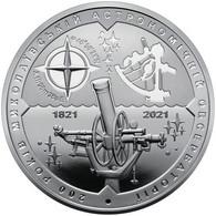 UKRAINE 5 HRYVNIA  Mykolaiv Town Astronomical Observatory 2021 - Ukraine