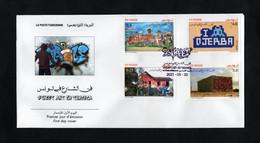 Tunisia/Tunisie 2021 - Street Art In Tunisia - L'Art De La Rue En Tunisie  Graffiti - FDC  - Excellent Quality - Tunisia