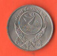 Tailandia 5 Baht 1995 Thailand 18° Sea Games Nickel Coin - Tailandia