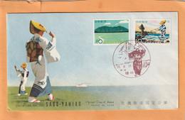 Japan 1958 FDC - FDC