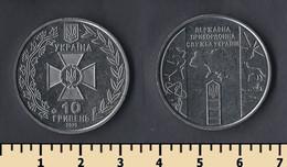 Ukraine 10 Hryven 2020 - Ukraine