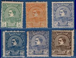 Serbia 1880 Milan IV Lot Of 6 Values MH 2105.2106 Serbien 25 Para Various Shades - Serbia