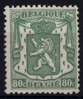 1945 - Nr 713A ** - 1935-1949 Sellos Pequeños Del Estado