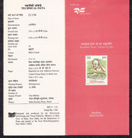 INDIA, 1996,  BROCHURE WITH INFORMATION,  FOLDER,  50th Anniversary Of Kasturba Gandhi Trust, Tribute To Ba, - Brieven En Documenten