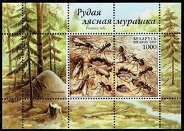 Weißrußland/Belarus 2002, Red Forest Ant /fourmi Rouge Des Forêts: Ameisenbau/Anthill/Fourmilière, Block 26 (MiNr. 444) - Unclassified