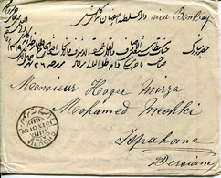 64347 Egypt, Circuled Cover 1901 From  Chouria Caire,  To Ispafane Persie - 1866-1914 Khedivato De Egipto