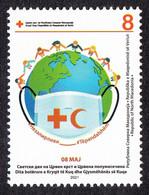 Macedonia 2021 Red Cross Croix Rouge Rotes Kreuz Covid 19, Tax, Charity, Surcharge, MNH - Cruz Roja