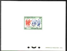 LAOS (1965) Field Hockey. Deluxe Sheet. Scott No 119, Yvert No 124. Nice! - Laos