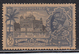 British India MH 1935, Golden Temple, Mineral,  Religion, Sikhism, Silver Jubilee, Monument  (cond., Poor) - 1911-35 Roi Georges V