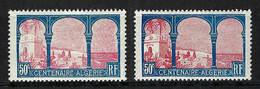 FRANCE 1930 : Les Y&T 263, Neufs**, 2 Nuances (le Clair Et Le Foncé) - Unused Stamps