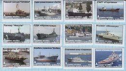 UKRAINE / Stamps / Maidan Post. Military. Army. Navy. Fleet. Ships 2016. - Ukraine