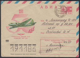"""8828 RUSSIA 1973 ENTIER COVER Used AIRPLANE """"IL-12"""" ILYUSHIN POLAR POLAIRE AVIATION AEROPLANE TRANSPORT USSR Mailed 191 - 1970-79"""