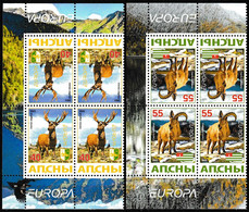 Europa Cept - 2021 - Abkhazia, Abaza & Georgia - Block Of 4 Sets - (Wildlife) Local İssue ** MNH - 2020