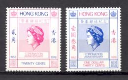 Hong Kong, 1978, Coronation Of Queen Elizabeth II, Royal, MNH, Michel 346-347 - Zonder Classificatie