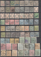 Türkei , Grosse Steckkarte Mit Dubletten  1876 - 1892 - Used Stamps