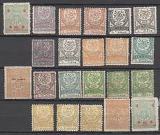 Türkei , Kleines Lot Ungebrauchter Marken Bis 1894 , Michel über 100.- - Unused Stamps