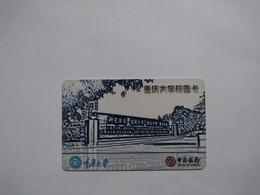 China,Student ID Card,Chongqing University, Bank Of China, (1pcs) - Unclassified