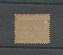 10  Timbre Surchargé      Ch (clascamerou29) - Postage Due