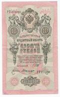 Russie - Billet De 10 Roubles - 1909 - P11c - Rusland