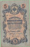 Russie - Billet De 5 Roubles - 1909 - P10b - Rusland